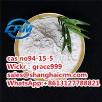 Larocaines (DMC) Dimethocaines CAS 94-15-5 free reship policy thumbnail image