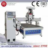 Wood Door making Multi Head Engraving Machine with middle head rotate thumbnail image