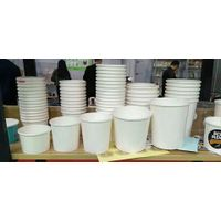 paper fabrication cup fan 7 Oz 190G with single double PE and paper fabrication machine