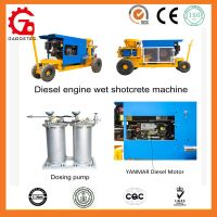GSZ3000 wet shotcrete machine
