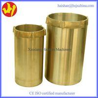 Hot Selling Precise Customized Nordberg Bronze Eccentric Bushing thumbnail image