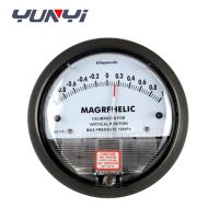 magnehelic differential pressure gauge thumbnail image