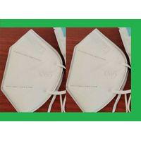 KN95 respiratory protective face mask, CE EN149: 2001+A1:2009 particulate respirator thumbnail image