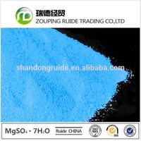 water treatment magnesium sulphate MgSO4.H2O