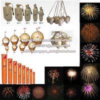 Aerial shells display fireworks 1.3G thumbnail image