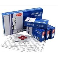 OTO Qing Tianzhu Sex Capsules with very good feedback