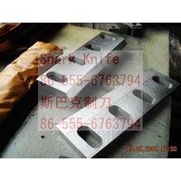 Granulator blade