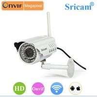 High Quality Wifi Ip Camera Outdoor Wireless 1.0mp camera