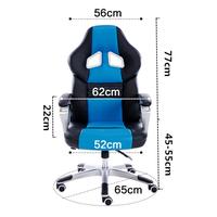 Gaming Chair (Y003-1302)