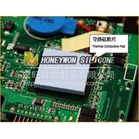 Themally conductive silicone interface pad Heat transfer pad thumbnail image
