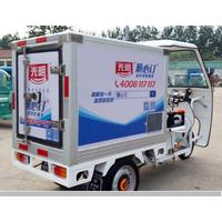 Solar ice cream battery freezer tricycle