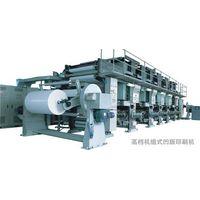 high speed in-line rotogravure printing machine thumbnail image