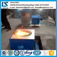 45KW Induction Titling Metal Melting Furnace