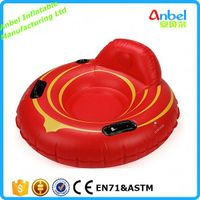 """Anbel Blue 48"""" Premium PVC Inflatable Snow Tube & River Tube with Backrest & Cupholder thumbnail image"""