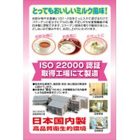 Beauty Collagen 7000 30 Packs thumbnail image