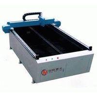 Chuang Ming CM-P1225/1325/1425 Precise CNC Plasma Cutting Machine thumbnail image