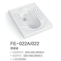 ceramic Squatting Pan Lavatory Pan thumbnail image