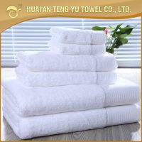 100% cotton hotel towel set with factory price