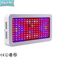 Industry Top 3 Warm White 1500W Diy Led Grow Light thumbnail image