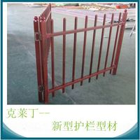 steel and zinc  handrail and steel guardrail