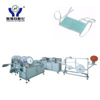 Fully Automatic Surgical Strap Up Mask Making Machine