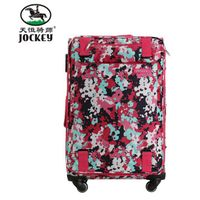 600D oxford fabric 24 inch two wheels hard luggage trolley case