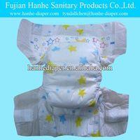 Baby diaper popular in Africa
