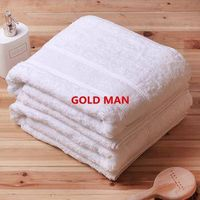 High quality plain towel