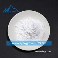 Buy best price Yttrium Oxide Y2O3 from Chinese Manufacturer