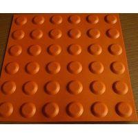 SMC Tiles