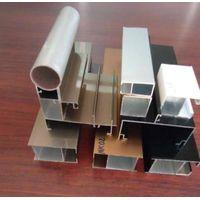 Aluminium Frame Manufacturer, Aluminum extrusion Frames