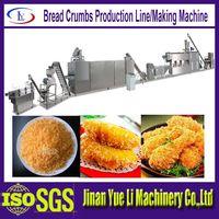 Hot Sale Bread Crumb machine/Production line/Processing line thumbnail image