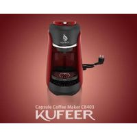 Capsule Coffee Makers C8403 thumbnail image