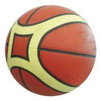 PU 7# Pefermance Basketball thumbnail image