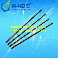 Isostatic graphite rod thumbnail image