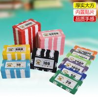 rectangular ceramic poker chip with denomination or without numbers