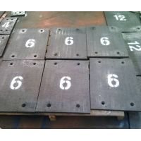 Chrome carbide overlay welding wear plate
