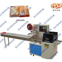 ZLB-W600 Reciprocating pillow ice cream packaging machine thumbnail image