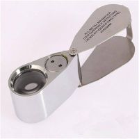40X Portable Mini Jewelry Magnifier Loupe with LED light