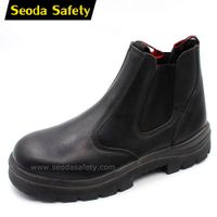Industrial men work boots thumbnail image