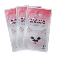 MEW MEW CHARCOAL NOSE PATCH thumbnail image