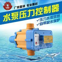 pressure control pressure switch Automatic pump controller