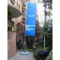 Flags/Falg pole/Event Flag/Outdoor Banner Stand/Outdoor Flag/Promotion Stand/Display Stand thumbnail image