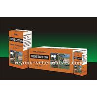 Estradiol Benzoate Injection for animal hormones