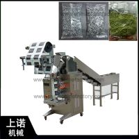 Semi-automatic Nuts packaging machine with date printer thumbnail image