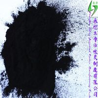 Water treatment powdered activated carbon thumbnail image