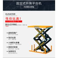 stage scissor lift can rotate and lift thumbnail image