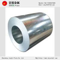 LOW PRICE COLD ROLLED GALVALUME/GALVANIZING STEEL,GI/GL/PPGI/PPGL/ COILS AND PLATE thumbnail image