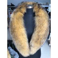 Fur Collar made by genuine fox fur :FCLAR05
