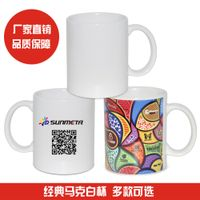 Sunmeta cheap supply 11oz white blank ceramic sublimation mug